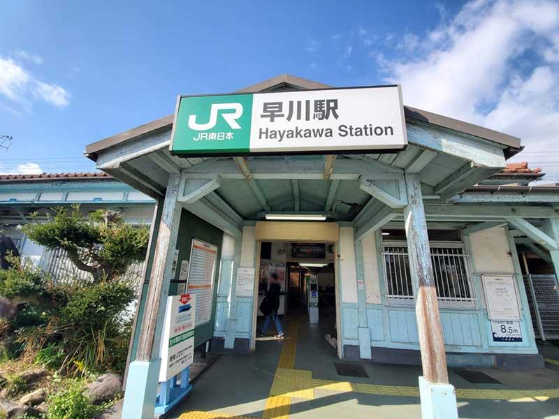 何もない早川駅