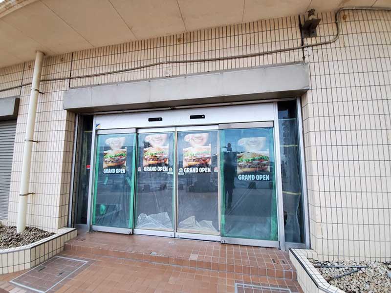 FK跡地にまさかのBURGER KING江ノ島店