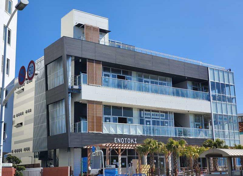 【江ノ島えのすい前の新商業施設ENOTOKI(エノトキ)】全テナント決定!4月13日オープン!