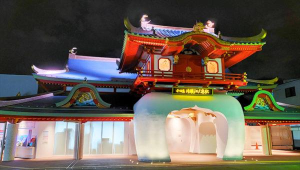 【リニューアル片瀬江ノ島駅】夜景ライトアップのサイコガンダム感がすごい!
