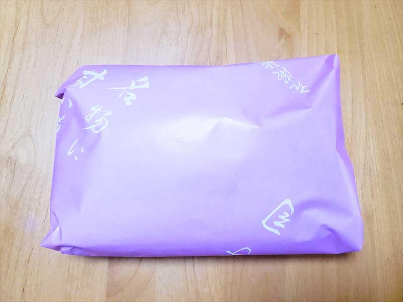 扇屋の紫色の包み