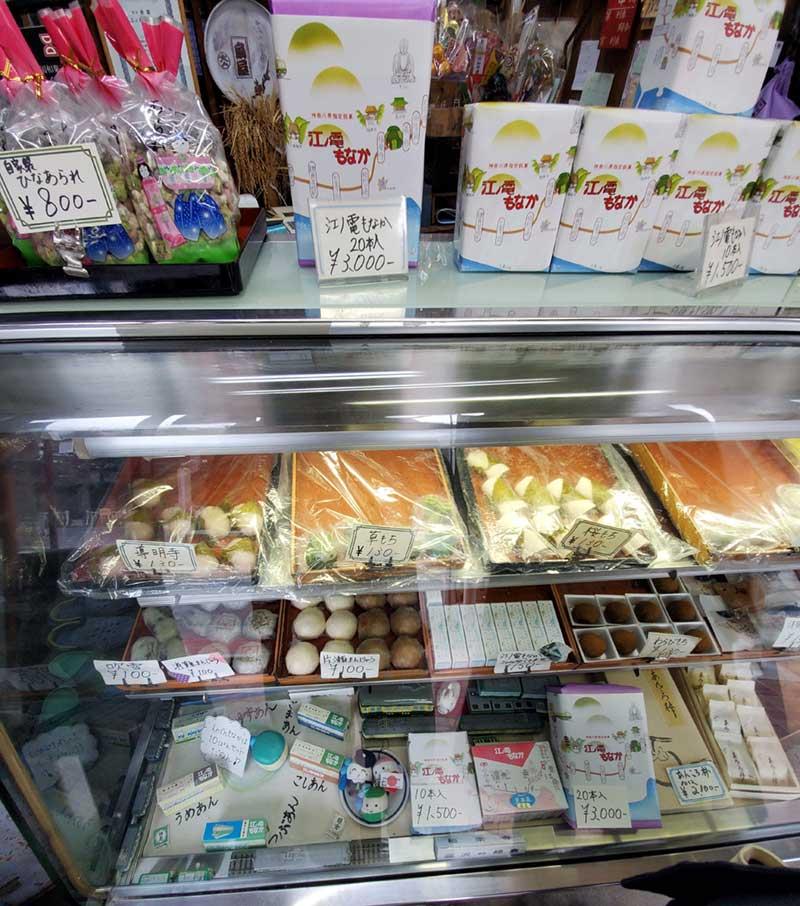 20種類近くの和菓子が並んでいる