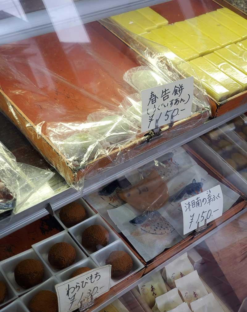 黄色いのは藤沢サツマイモの羊羹