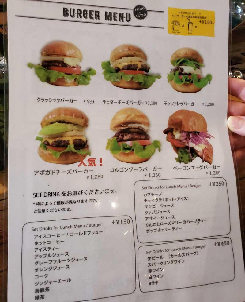 ハンバーガー美味しそう!