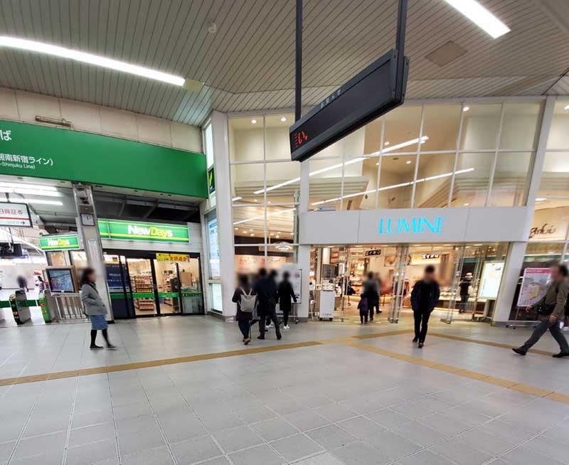 藤沢駅北口から直結のルミネ
