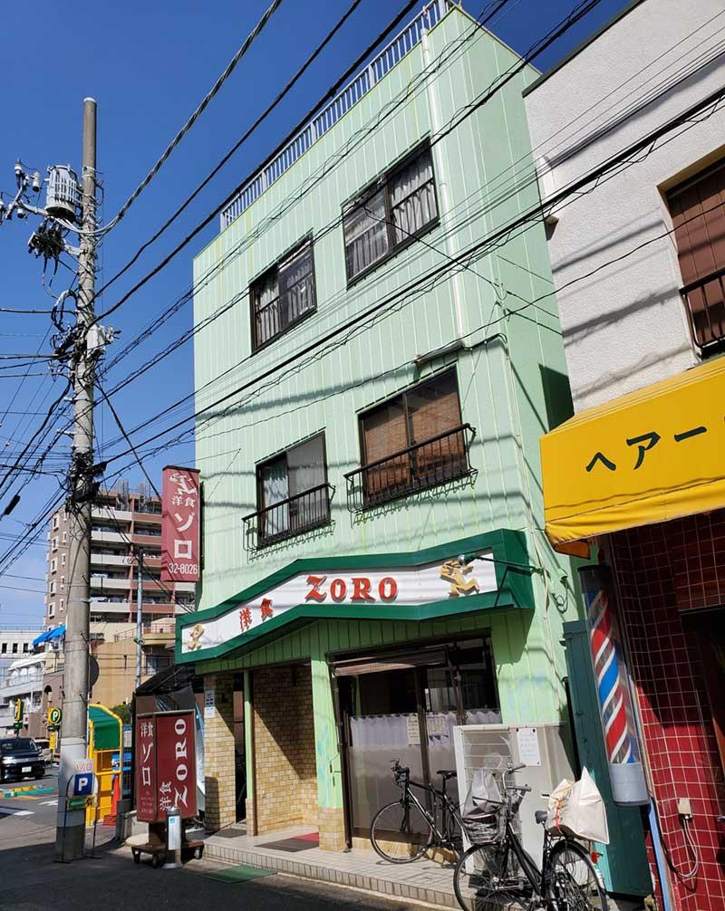 平塚のデカ盛り洋食の聖地「洋食ゾロ」