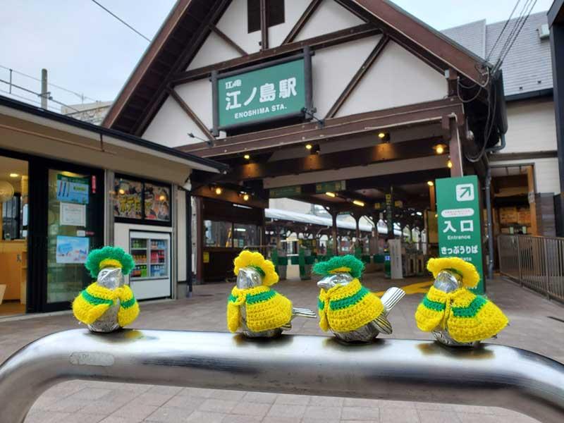 誰もいない江ノ電江ノ島駅