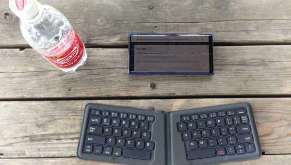 【湘南ノマドの仕事場#5】稲村ケ崎公園のベンチでデスクワーク