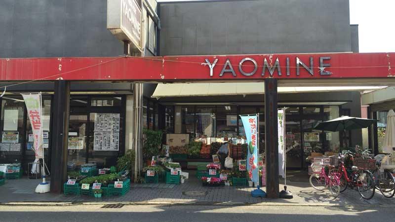 腰越のスーパーマーケット「YAOMINE」