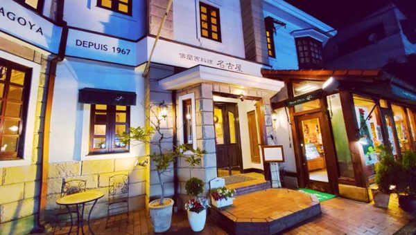 【鵠沼海岸フランス料理名古屋】湘南フレンチの最高峰!心のこもったサービス!記念日ディナーにおすすめ!