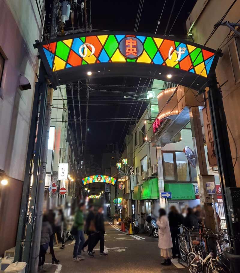 横浜の飲み屋街・野毛