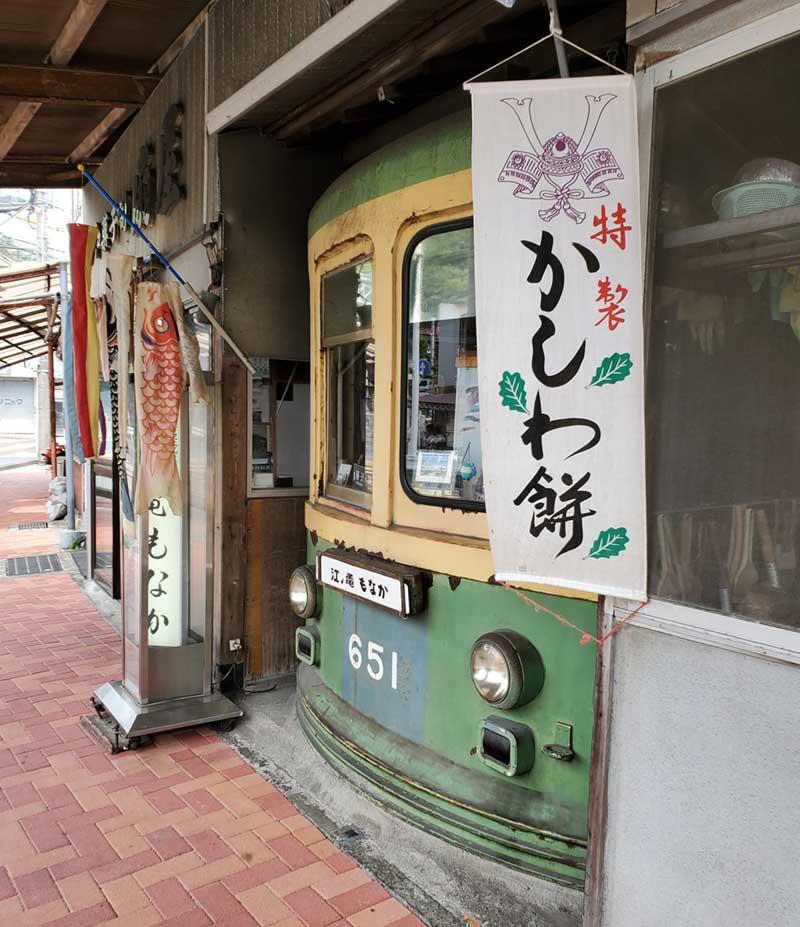 江ノ電がめり込んだ扇屋店舗