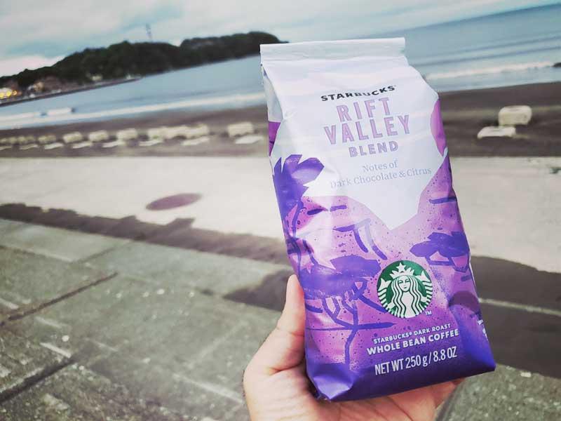 自宅用にコーヒー豆を購入