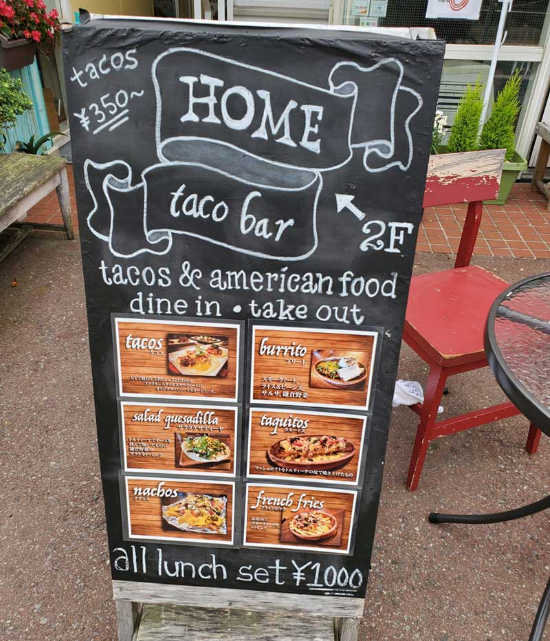 「HOME taco bar」の看板