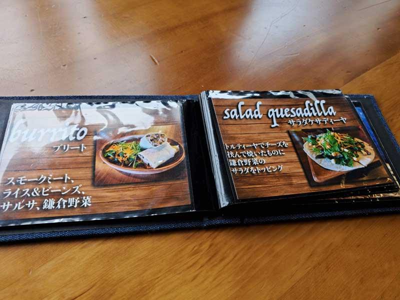 メキシコ料理といえばブリトー