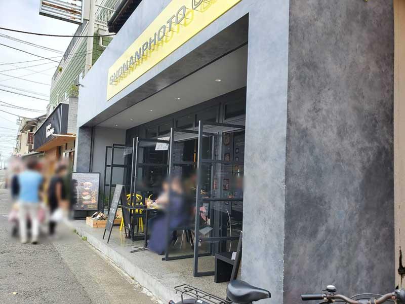 腰越のおしゃれカフェ「SHONANPHOTO CAFE」