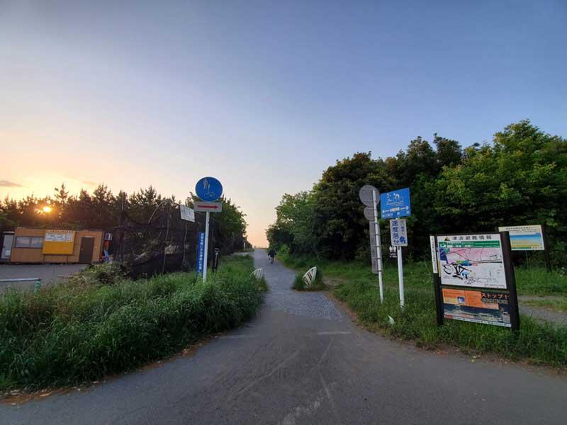 柳島サイクリングコースの入口