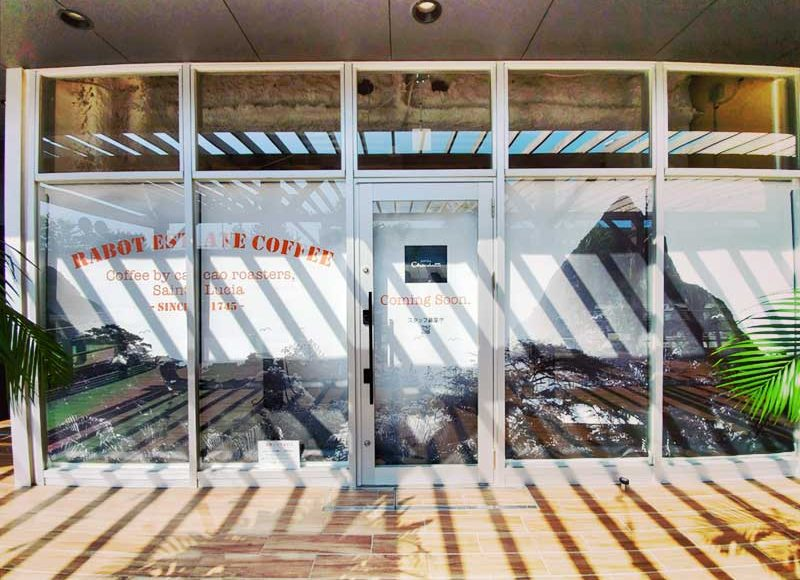 【RABOT ESTATE COFFEE江ノ島】ENOTOKIの1階にオープン?新しいチョコレートカフェに期待大!