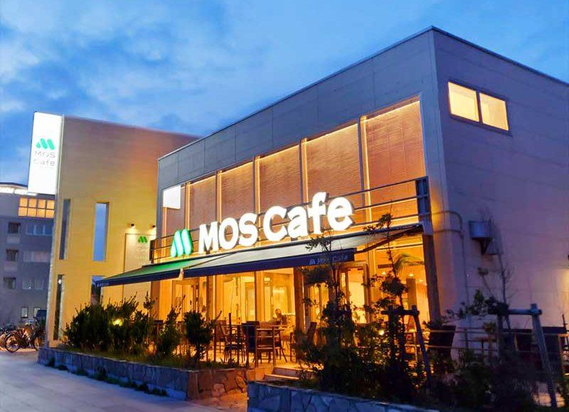 【withコロナ時代の江ノ島ノマドカフェ】モスカフェはパソコン使用・会議・勉強禁止、店内利用1時間まで