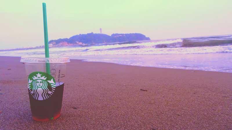 海が目の前の最高のスタバでした