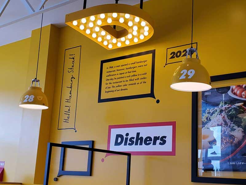 黄色と白が基調のデザイン