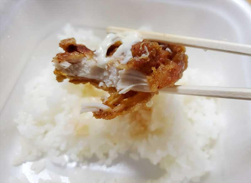 マヨネーズ唐揚げライス