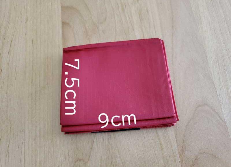 【財布に入るカードサイズ超薄型エコバッグ】絶対に忘れないミニサイズ!1人分のコンビニ買い物におすすめ