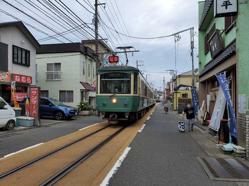 江ノ電としらすの町・腰越