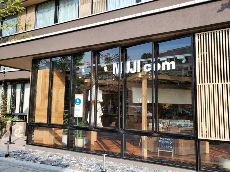 カフェに併設された無印良品の店舗
