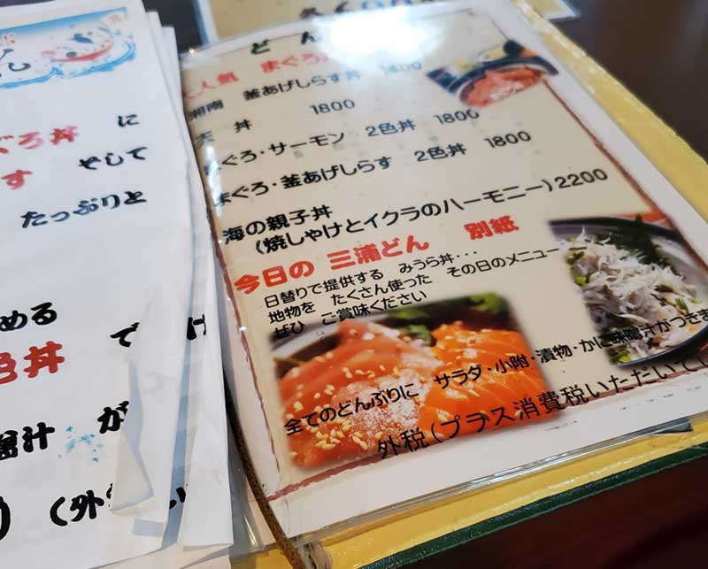 海鮮丼も種類豊富