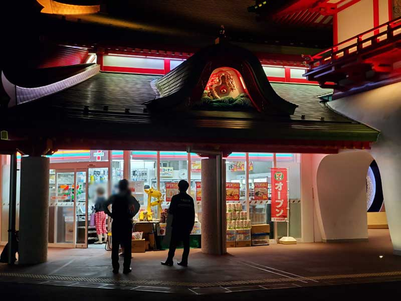 オープン初日の江ノ島セブンイレブン