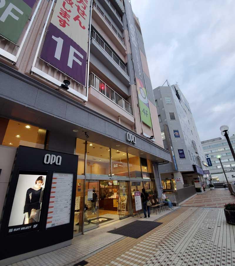 藤沢OPA