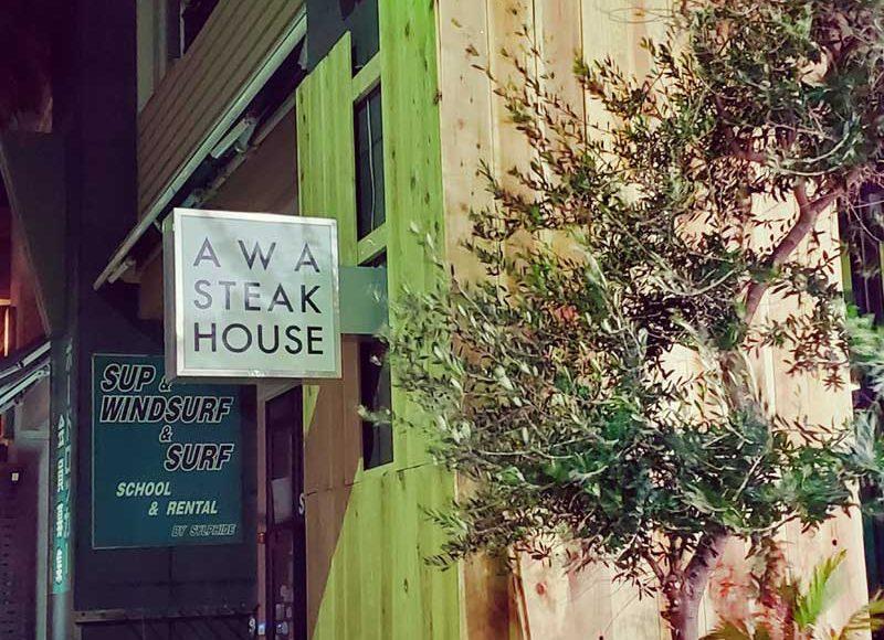 【江ノ島AWAステーキハウス】オーシャンビューの新店舗に期待大!入れ替わり激しすぎて心配