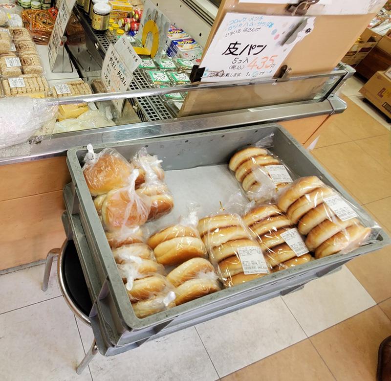 お惣菜を挟む専用の具無しパン「皮パン」