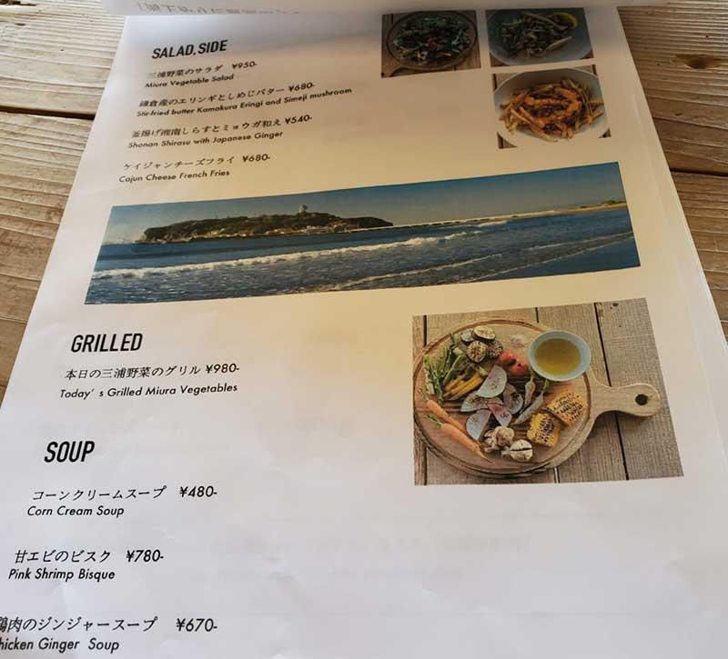 三浦野菜のサラダやグリル
