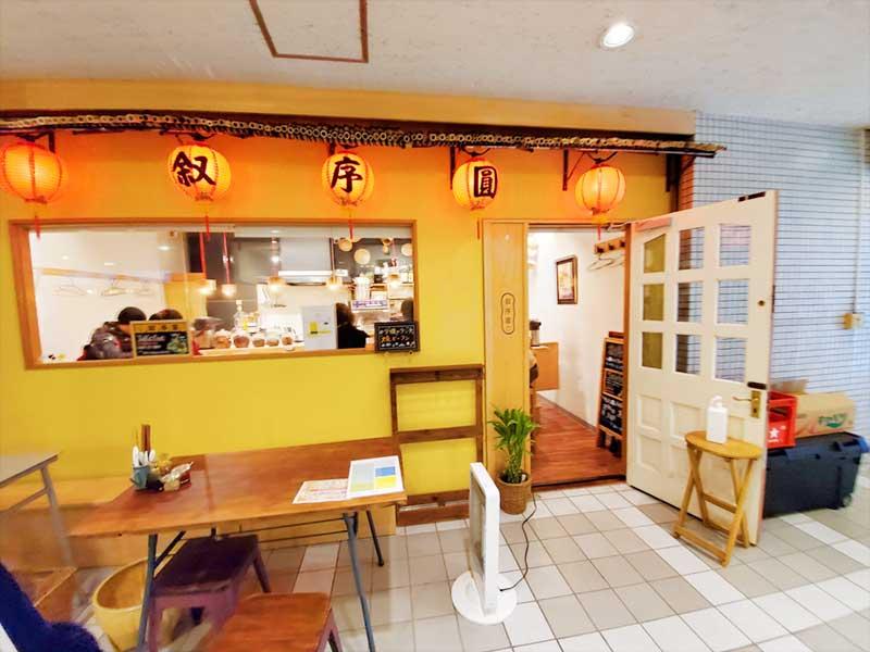 台湾料理の叙序圓(じょじょまる)