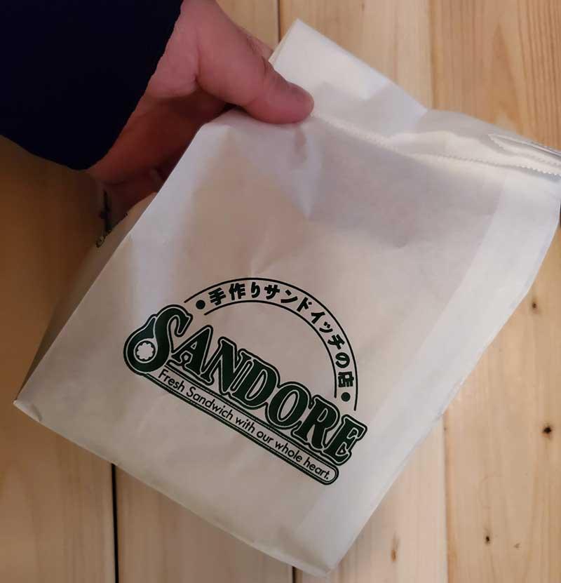 お馴染みのサンドーレの紙袋