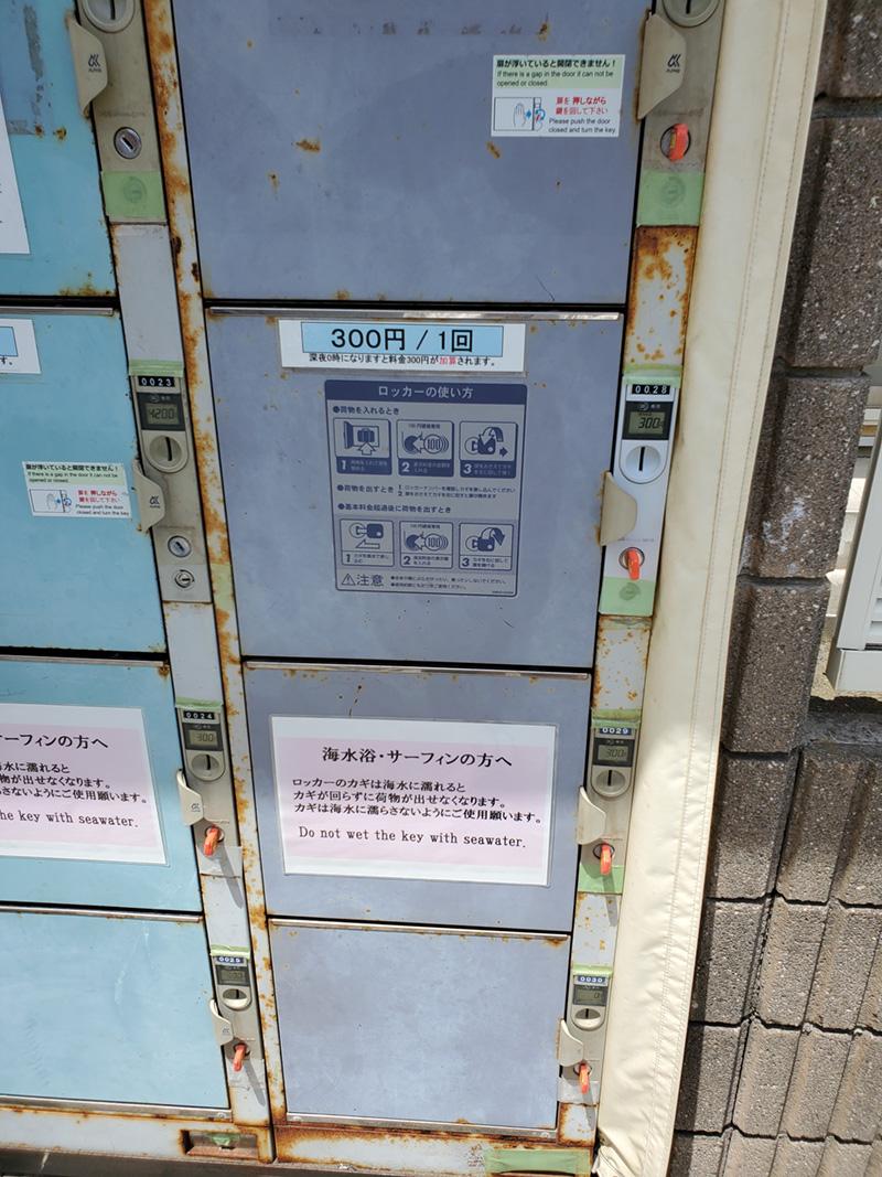 値段は300円