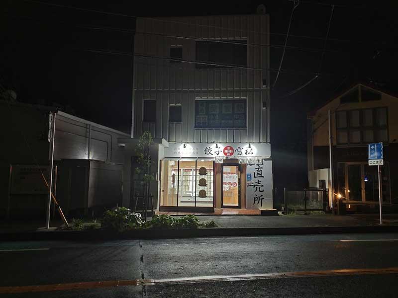 深夜の茅ヶ崎鉄砲通りで目立つ無人店舗