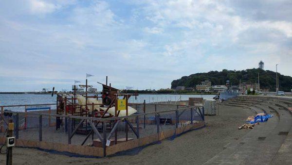 【2021夏・江ノ島片瀬東浜ちびっこアスレチックパーク完成】子供と遊んで船が映える!