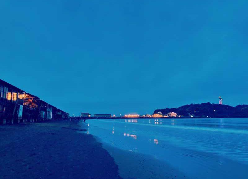 【2021湘南江ノ島の海水浴場が閉場】8月16日で海の家も海水浴場も終了!浜辺にお酒持ち込みも禁止!