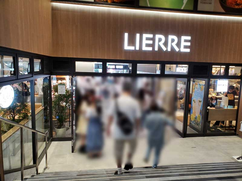 リエール藤沢で行列ができる人気店「果実園リーベル」