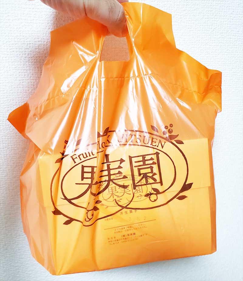 鮮やかなオレンジ色の手提げ袋