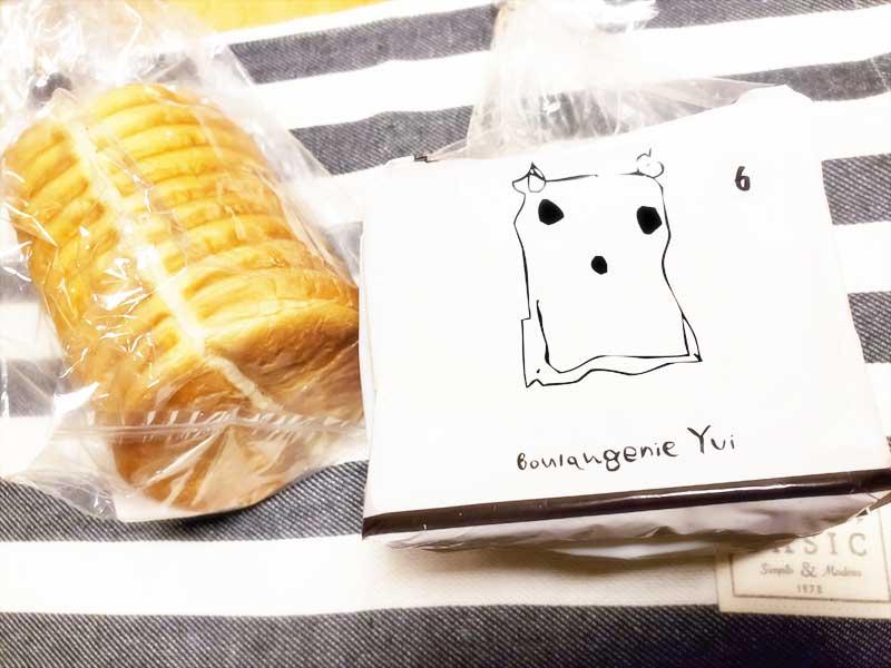 ユイのパンたち