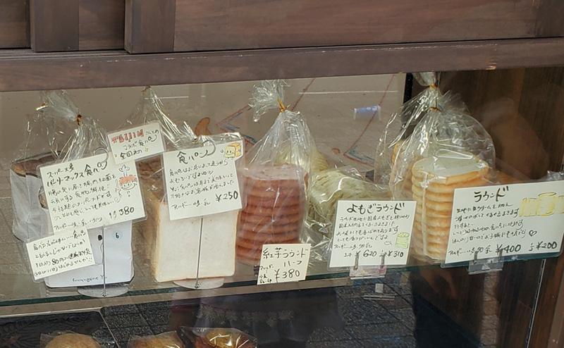 「スーパー大麦のバーリーマックス食パン」