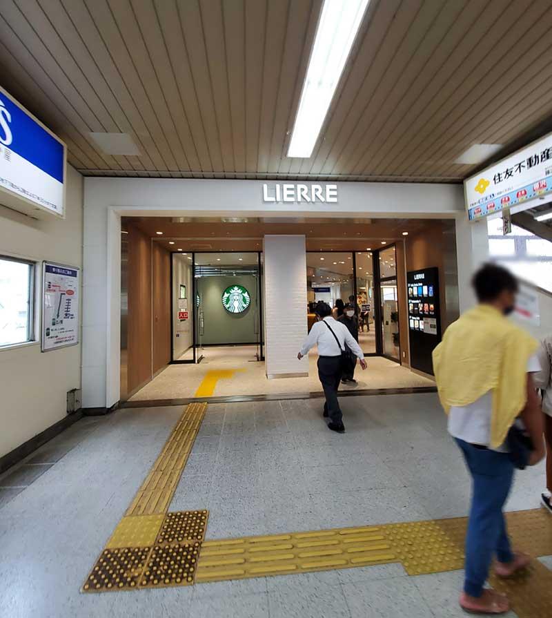 藤沢駅直結の「リエール藤沢」