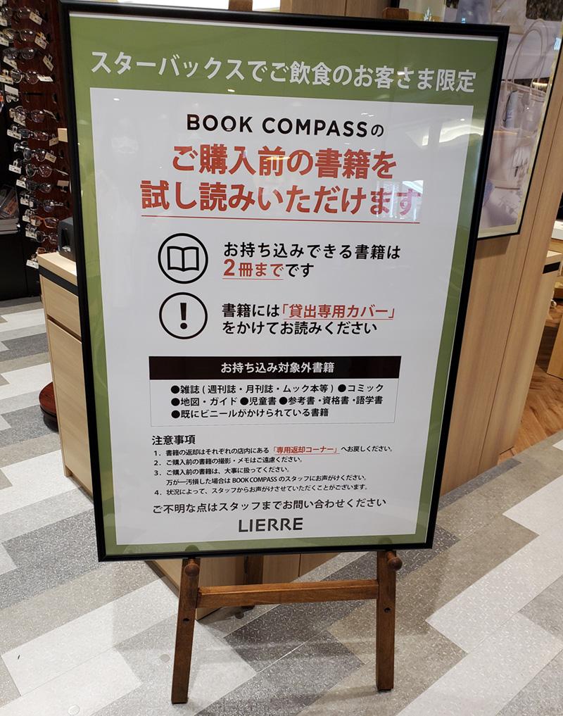 購入前の本を試し読みできる